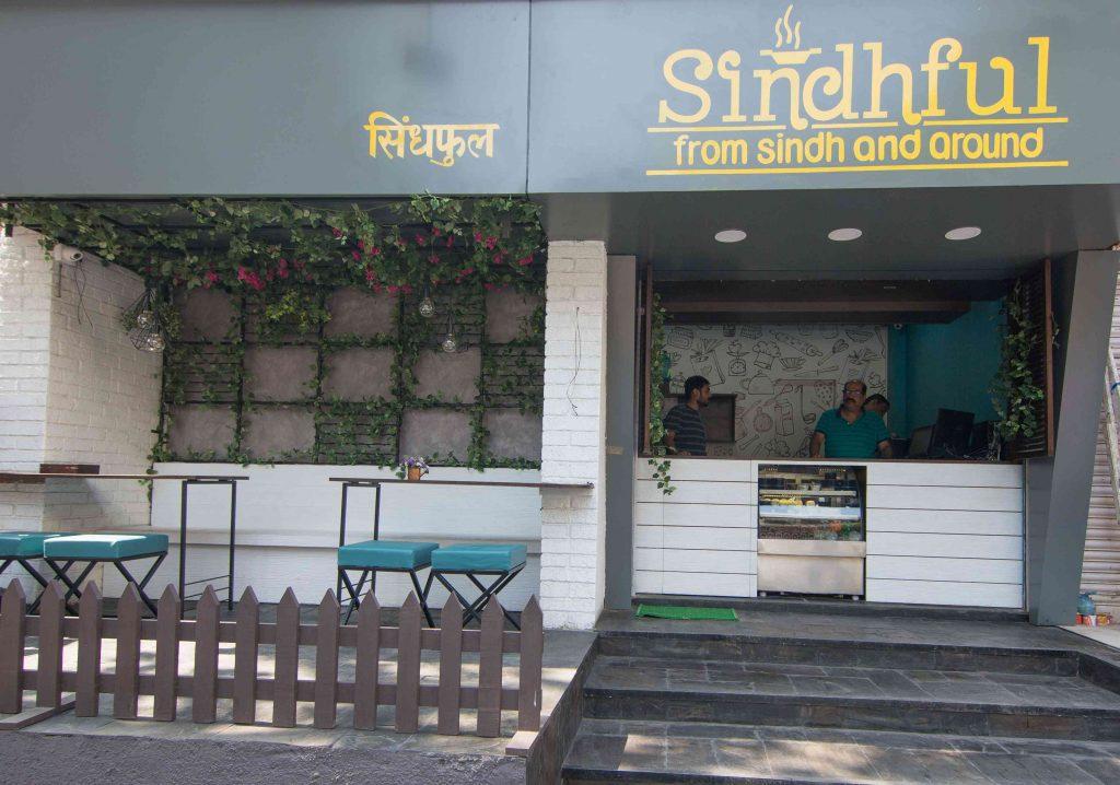 Sindhful Restaurant Mumbai