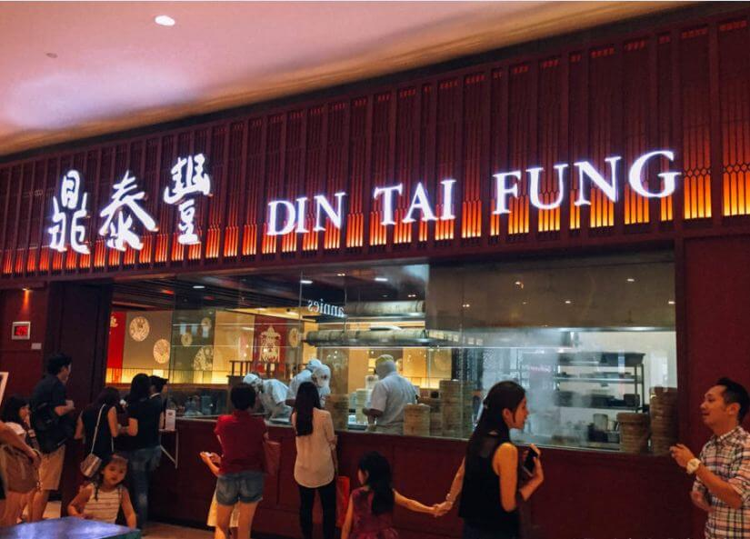 Din Tai Fung franchise