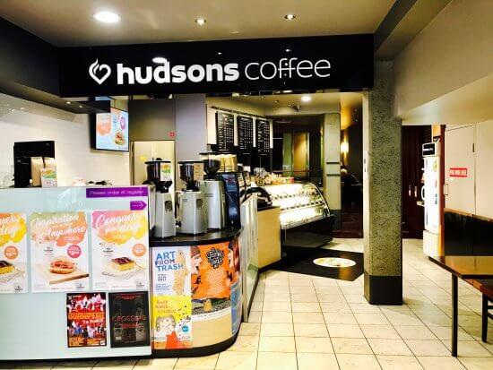 Hudsons Coffee store