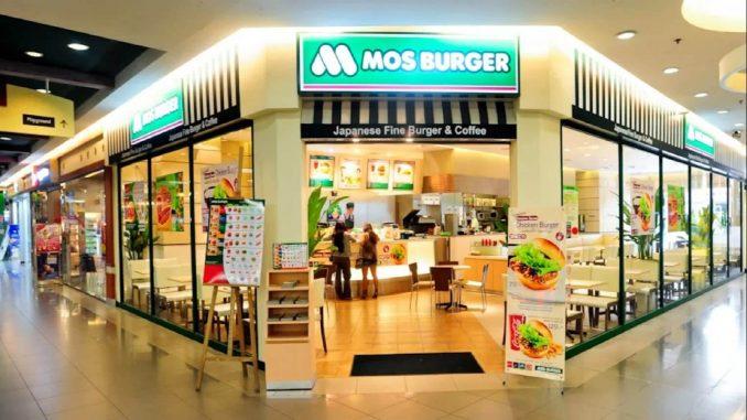 MOS Burger store