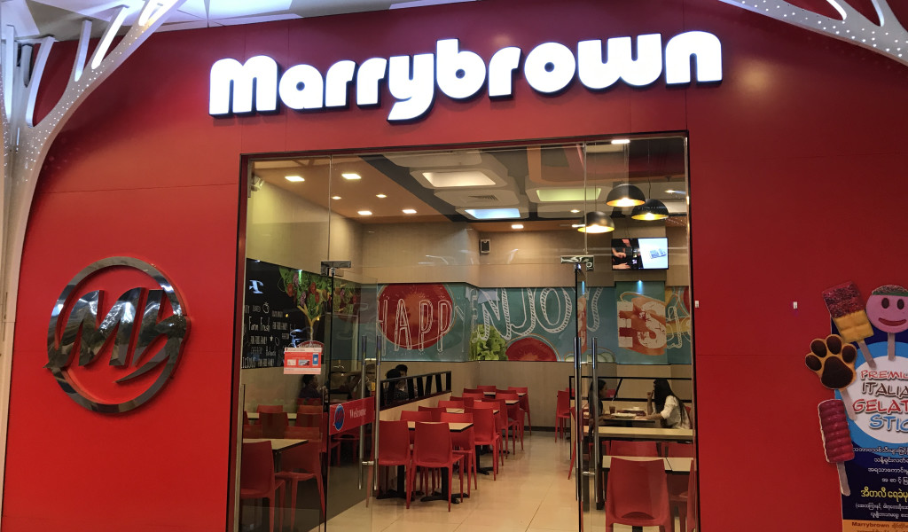 Marrybrown franchise