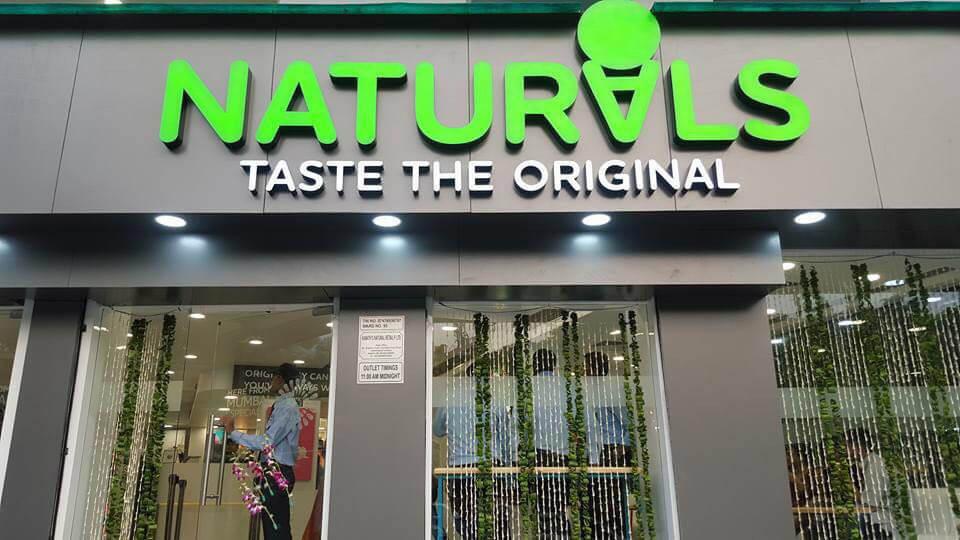 Natural Ice Cream store