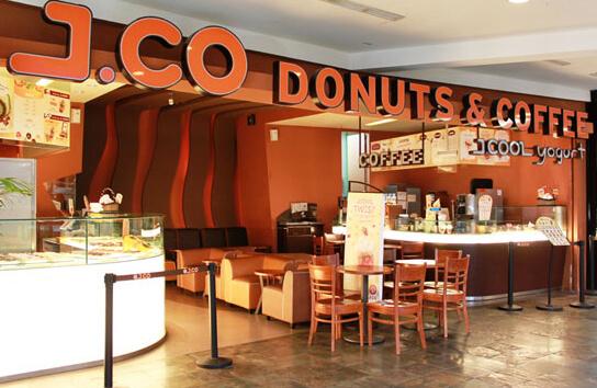 JCO Donuts Franchise
