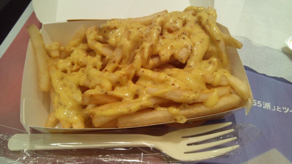 Mcdonald's Honey Mustard Sauce