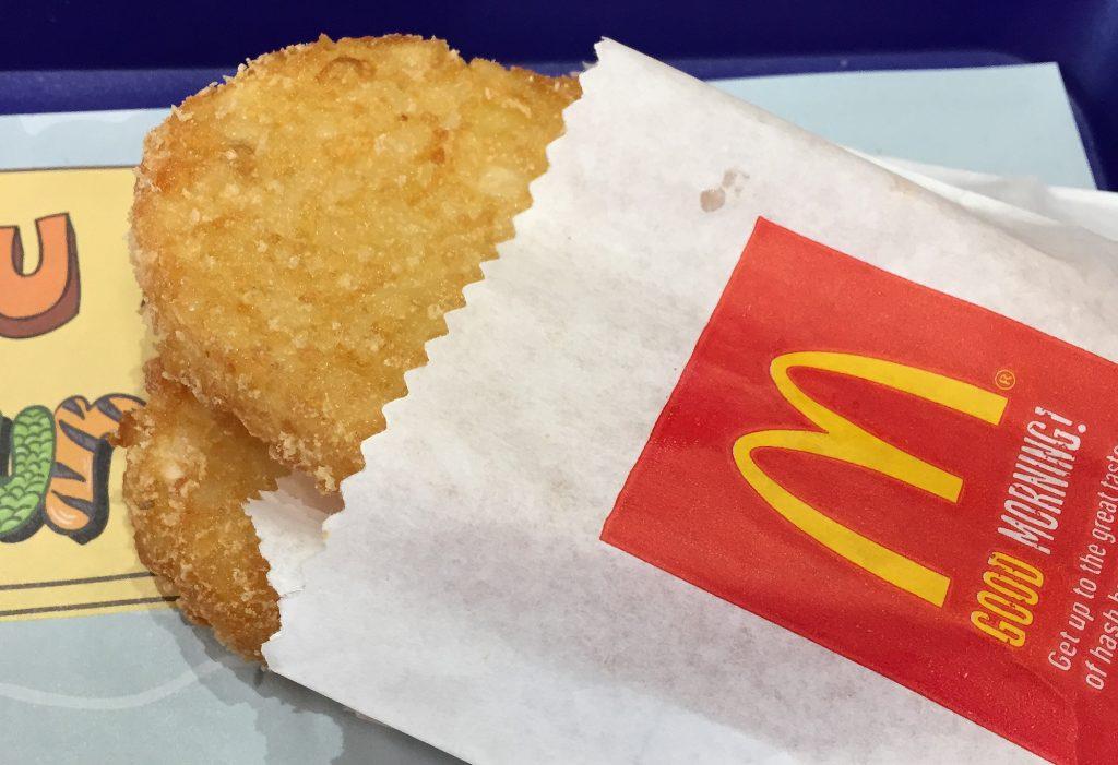 McDonald's Hash Brown Recipe